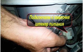 Лампы используемые в chevrolet aveo — тип, мощность