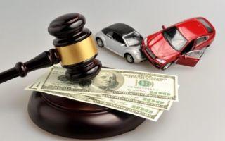 Вернуть деньги за страховку при продаже авто
