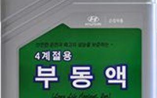 Заправочные объемы и марки hyundai accent