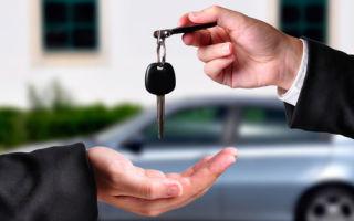 Советы перед продажей автомобиля с пробегом