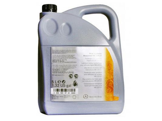 Емкости спец. жидкостей и масел ГСМ mercedes-benz g-class