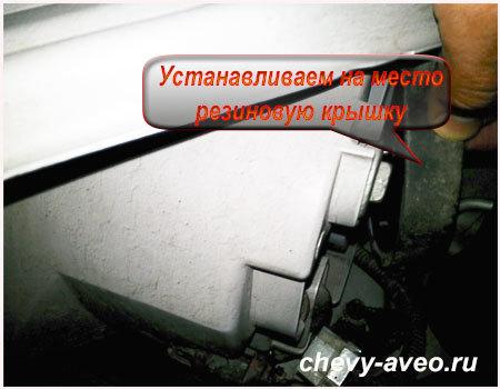 Лампы используемые в chevrolet aveo - тип, мощность