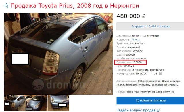 На что обратить внимание при покупке toyota prius 30