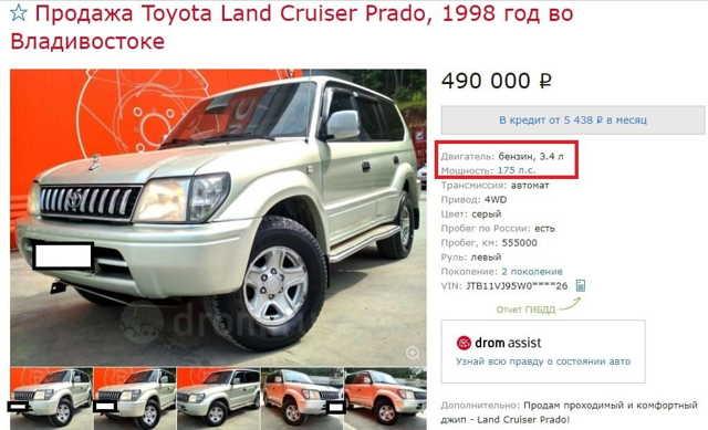 Количество масел и жидкостей toyota land cruiser prado 90