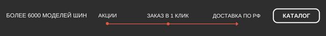 Размеры и давление в шинах kia rio