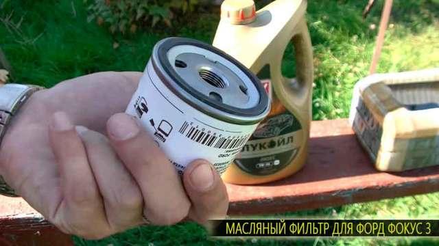 Заправочные объемы и марки ГСМ ford focus ii