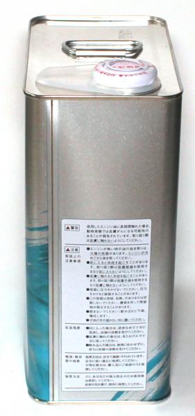 Объем масел и жидкостей ГСМ honda vezel