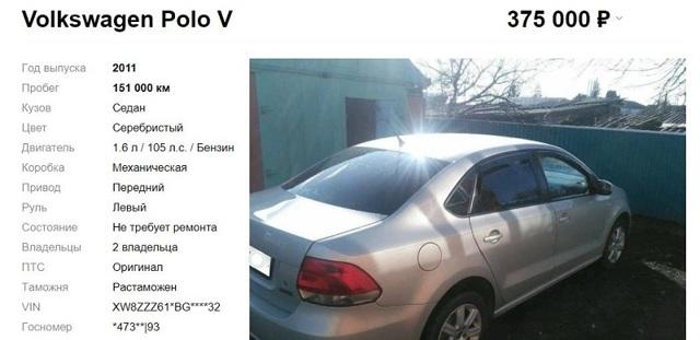 Слабые места и недостатки volkswagen polo