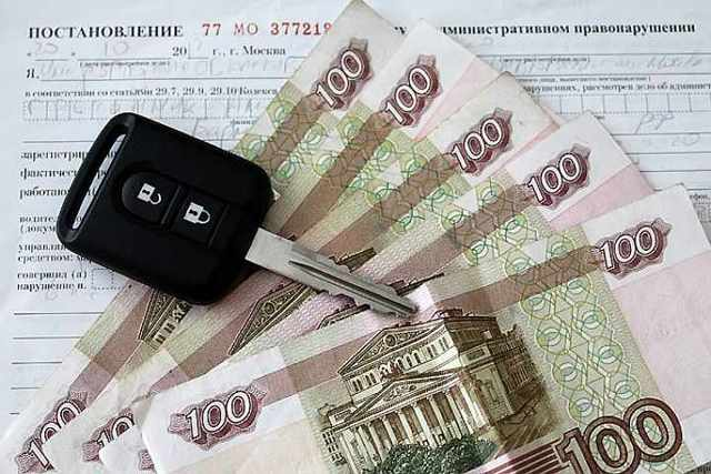Проверка на запрет регистрации авто
