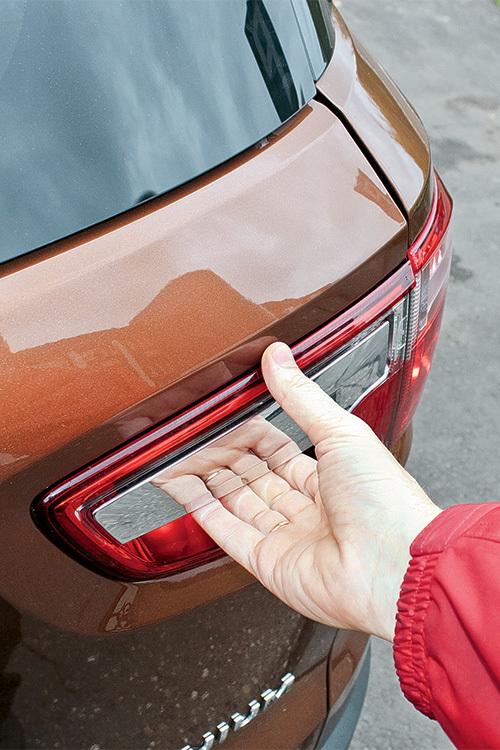 Заправочные объемы Форд Экоспорт
