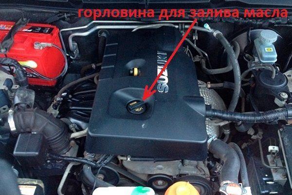 Замена масла двигателя и фильтра на suzuki grand vitara