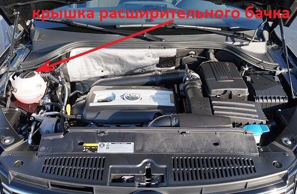 Какой и сколько жидкости заливать volkswagen tiguan
