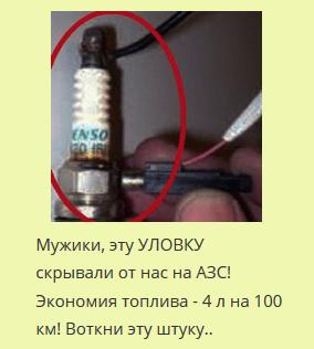 Заправочные объемы и марки ГСМ ШкодыЙети