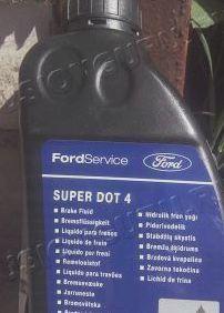 Заправочные объемы и марки ГСМ ford fusion