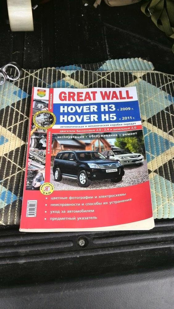 Как поменять свечи зажигания на great wall hover 3, 5
