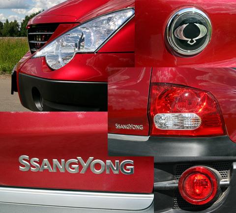 На что обратить внимание при покупке ssangyong actyon