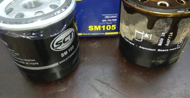 Емкости масел и жидкостей ГСМ chevrolet lanos