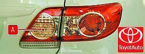 Лампы применяемые на Тойота Королла